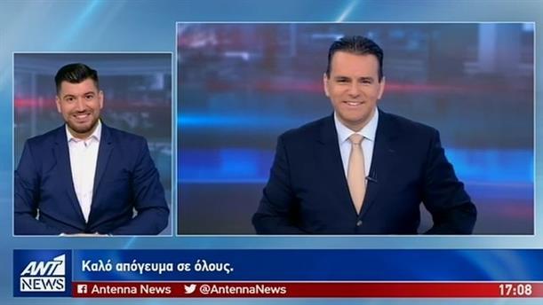 ANT1 NEWS 25-06-2019 ΣΤΗ ΝΟΗΜΑΤΙΚΗ