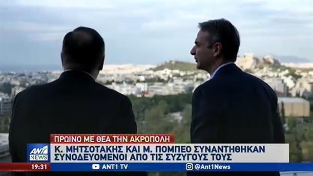 Ικανοποίηση της Αθήνας από τα μηνύματα Πομπέο
