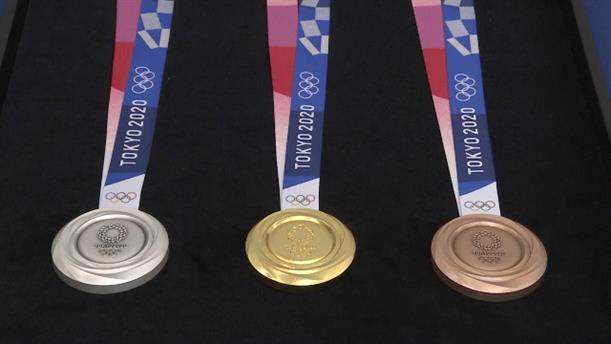 Το Τόκυο παρουσίασε τα μετάλλια των Ολυμπιακών Αγώνων του 2020
