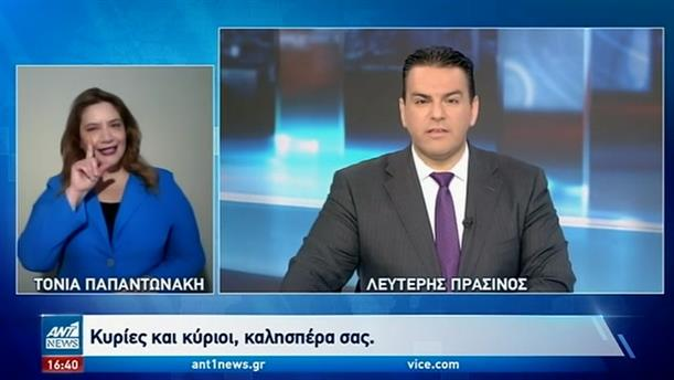 ANT1 NEWS 16-03-2021 ΣΤΗ ΝΟΗΜΑΤΙΚΗ