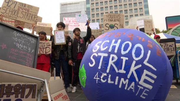 Νότια Κορέα: Μαθητές διαδηλώνουν για το Κλίμα