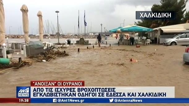 Πλημμύρες και καταστροφές από το νέο κύμα κακοκαιρίας