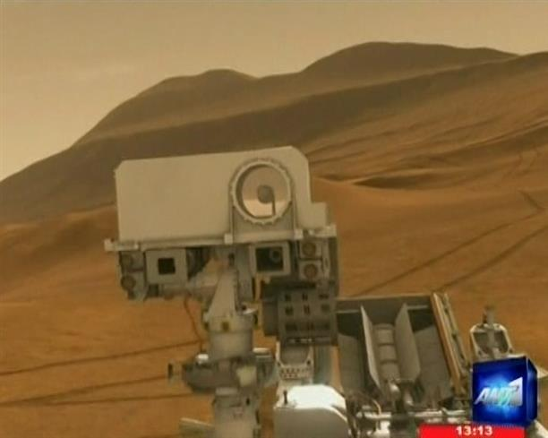 Με ασφάλεια στον Άρη το Curiosity
