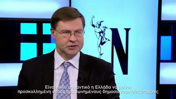 Bάλντις Ντομπρόβσκις: Δύο προαπαιτούμενα για την οριστική διάσωση των συντάξεων