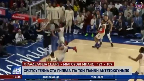 Ελληνοϊσπανικές μονομαχίες για την Euroleague