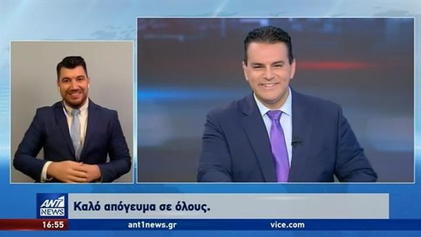 ANT1 NEWS 28-07-2020 ΣΤΗ ΝΟΗΜΑΤΙΚΗ