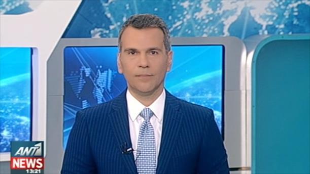 ANT1 News 14-03-2016 στις 13:00