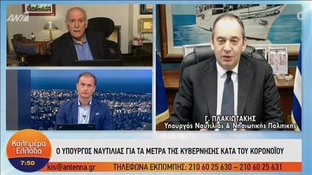 Ο Γιάννης Πλακιωτάκης στην εκπομπή «Καλημέρα Ελλάδα»