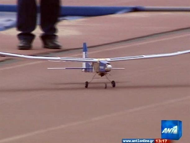 Δύο Ικαροι κατασκεύασαν το αεροπλάνο του μέλλοντος