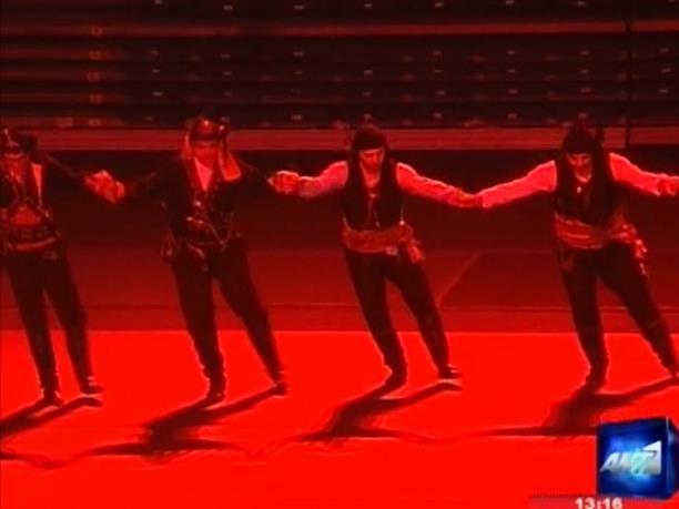 8ο Φεστιβάλ Ποντιακού Χορού