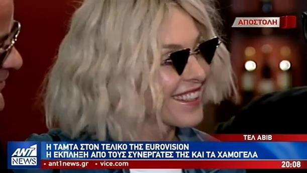Στον ρυθμό της…. Madonna το Τελ Αβίβ για την Eurovision