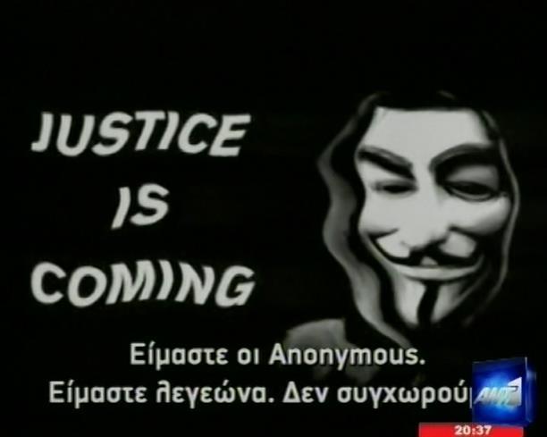 Νέο χτύπημα από τους Anonymous