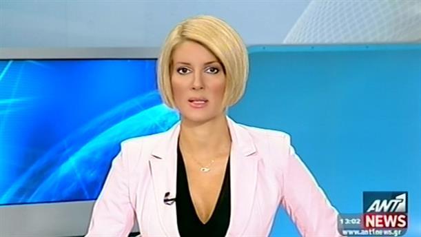 ANT1 News 09-08-2014 στις 13:00