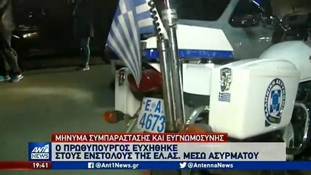 Οι ευχές των πολιτικών αρχηγών σε ΕΚΑΒ και Αστυνομία