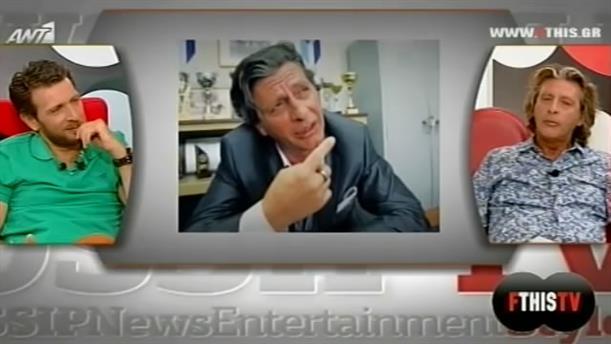 FTHIS TV 03/09/2013
