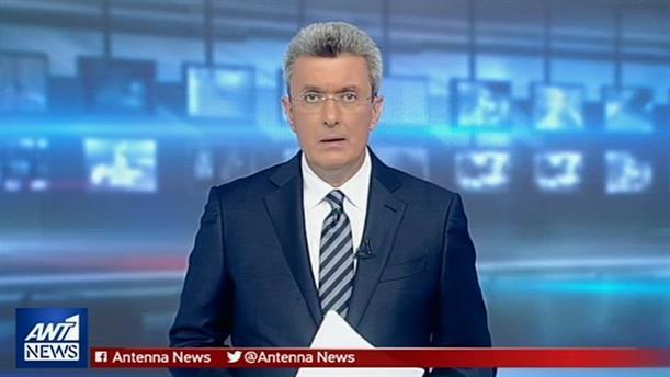 ANT1 NEWS 06-03-2019 ΣΤΙΣ 19:30
