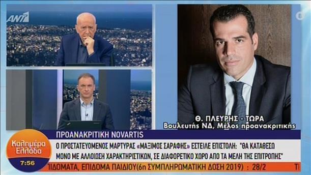 Ο Θάνος Πλεύρης στην εκπομπή «Καλημέρα Ελλάδα»