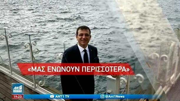 Ο Εκρέμ Ιμάμογλου στον ΑΝΤ1 για τις ελληνοτουρκικές σχέσεις