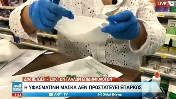 Προστατεύουν οι υφασμάτινες μάσκες από την μετάλλαξη του κορονοϊού;