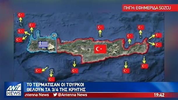 Μπαράζ τουρκικών προκλήσεων μετά την συνάντηση Κατρούγκαλου – Τσαβούσογλου