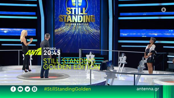 Still Standing Golden Edition - Κυριακή 19/07