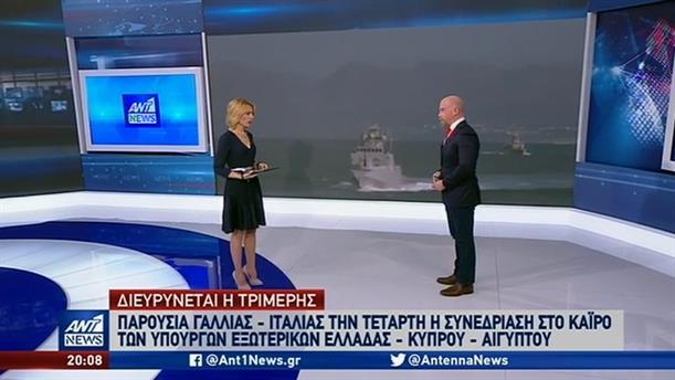Τριμερής των ΥΠΕΞ, Ελλάδας, Κύπρου και Ισραήλ
