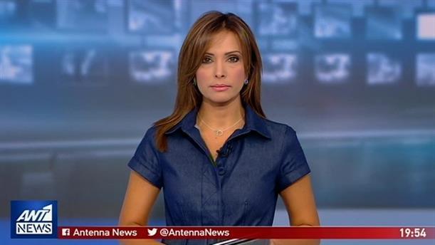 ANT1 NEWS 31-08-2019 ΣΤΙΣ 19:30