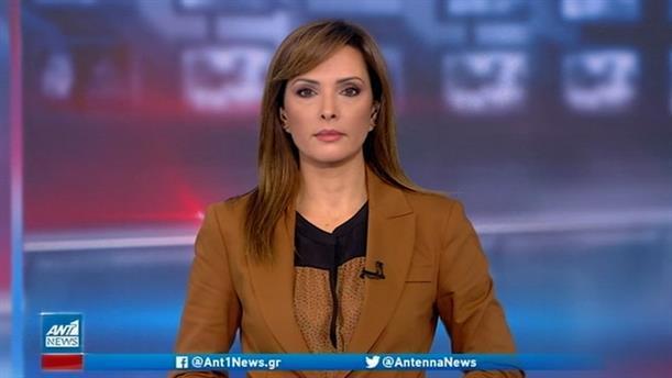 ANT1 NEWS 05-10-2020 ΣΤΙΣ 13:00