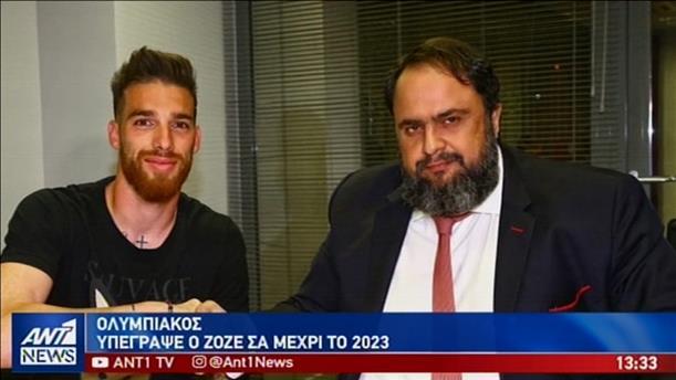 Ανακοίνωσε την απόκτηση του Ζοζέ Σα ο Ολυμπιακός