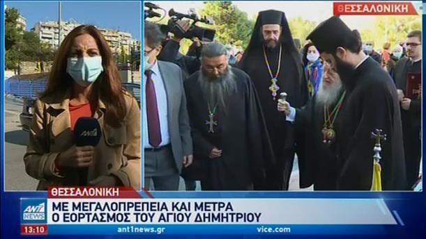 Συνωστισμός και ουρές στον Άγιο Δημήτριο Θεσσαλονίκης