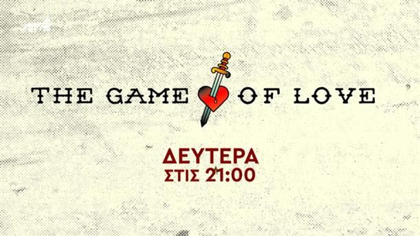 The Game of Love - Δευτέρα 21/5