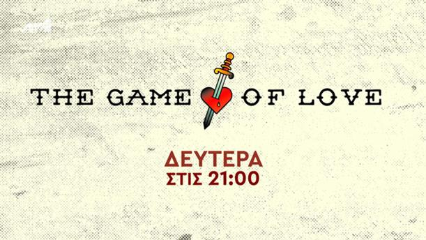 The Game of Love - Δευτέρα 24/5