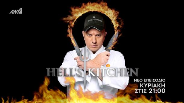 Hell's Kitchen - Κυριακή 10/6