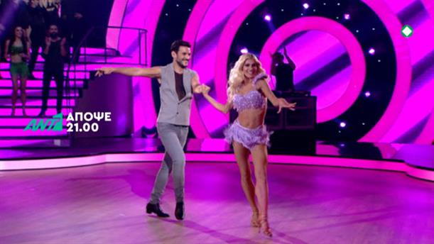 DANCING WITH THE STARS - Παρασκευή 13/4