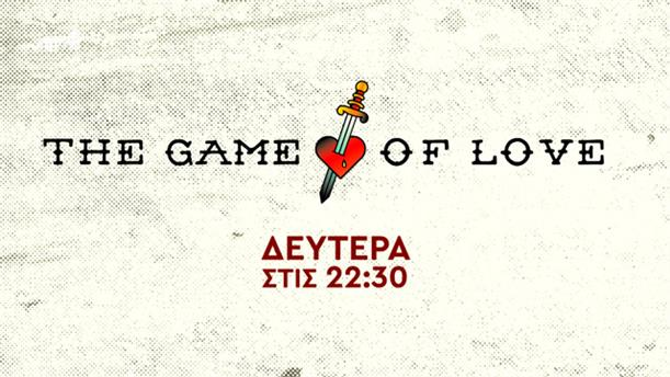 The Game of Love – Δευτέρα 25/6