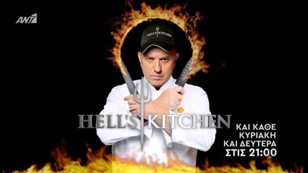 Hell's Kitchen - Κυριακή 18/3