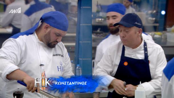Hell's Kitchen – Κωνσταντίνος - Δευτέρα 12/3 στις 21:00
