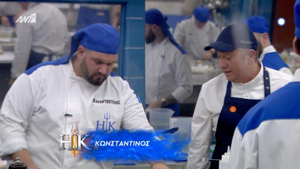 Hell's Kitchen Δευτέρα 12/3 στις 21:00