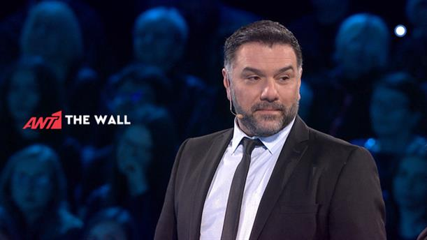 The Wall – Κυριακή 8/7