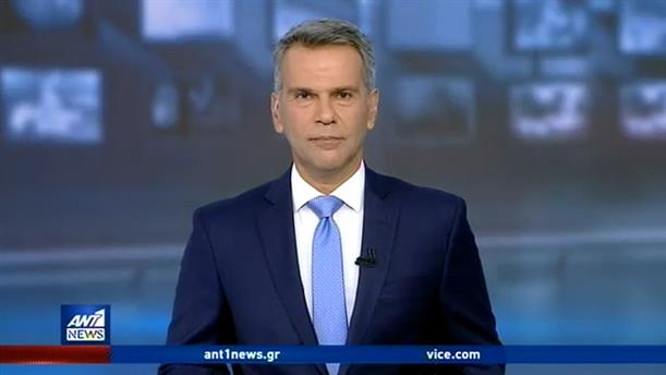 ANT1 NEWS 16-08-2020 ΣΤΙΣ 13:00