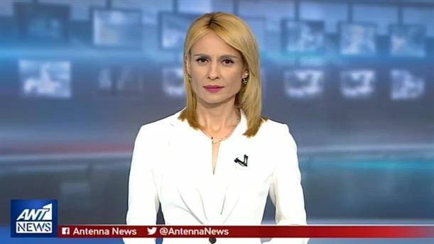 ANT1 NEWS 27-06-2019 ΣΤΙΣ 19:30