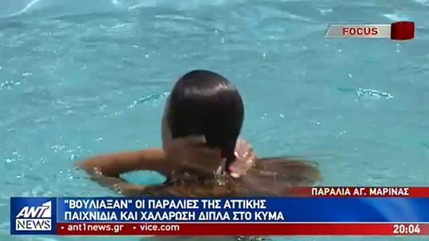 «Βούλιαξαν» οι παραλίες της Αττικής το Σάββατο