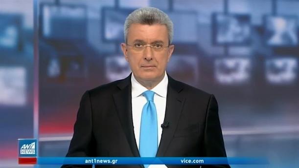ANT1 NEWS 25-03-2021 ΣΤΙΣ 18:50