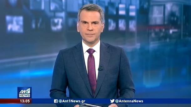ANT1 NEWS 02-05-2020 ΣΤΙΣ 13:00