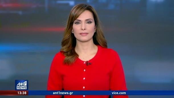 ANT1 NEWS 05-03-2020 ΣΤΙΣ 13:00