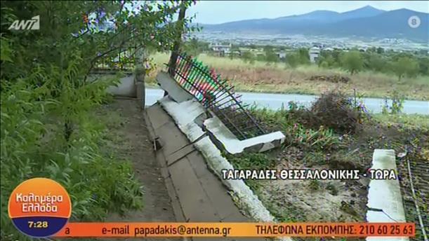 Προβλήματα από την κακοκαιρία στη Θεσσαλονίκη