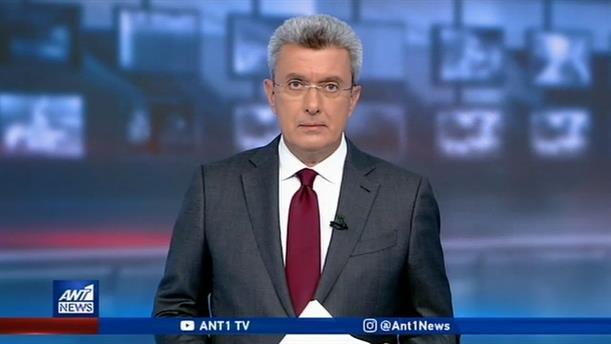 ANT1 NEWS 15-10-2019 ΣΤΙΣ 19:30