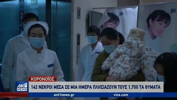 Κορονοϊός: εφιαλτικό σενάριο για πιθανή πανδημία