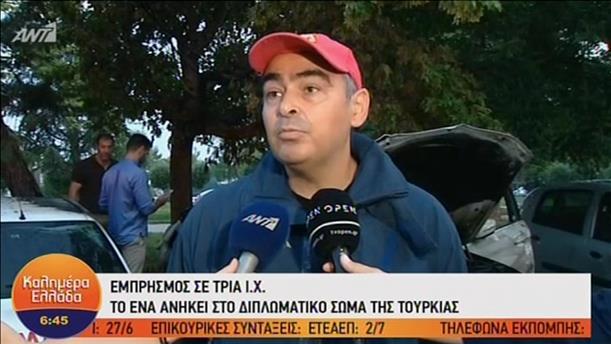 Ο αξιωματικός υπηρεσίας της Πυροσβεστικής για τον εμπρησμό οχημάτων στη Θεσσαλονίκη