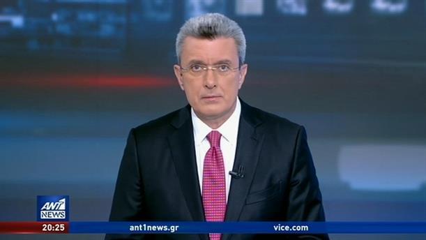 ANT1 NEWS 11-02-2020 ΣΤΙΣ 19:30
